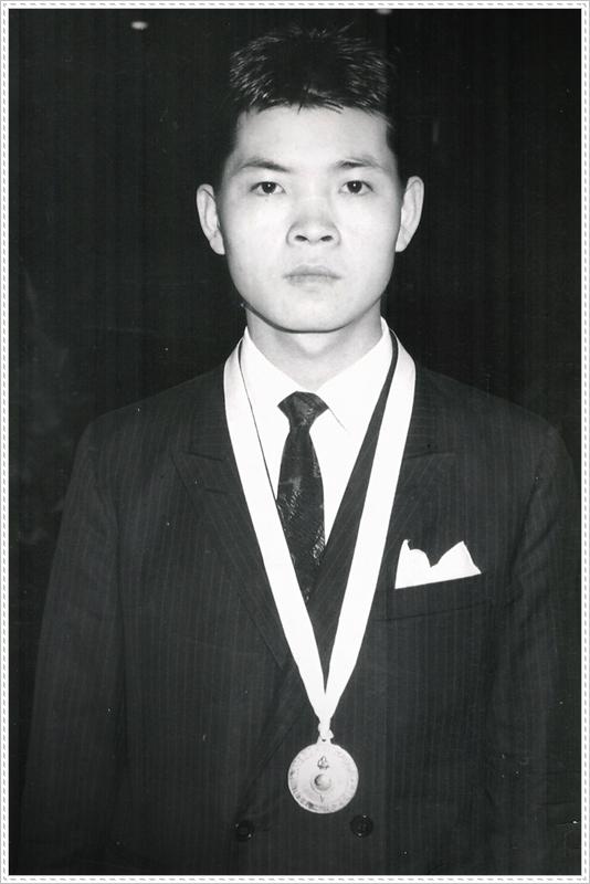 1969 전국 기능대회 금상 수상