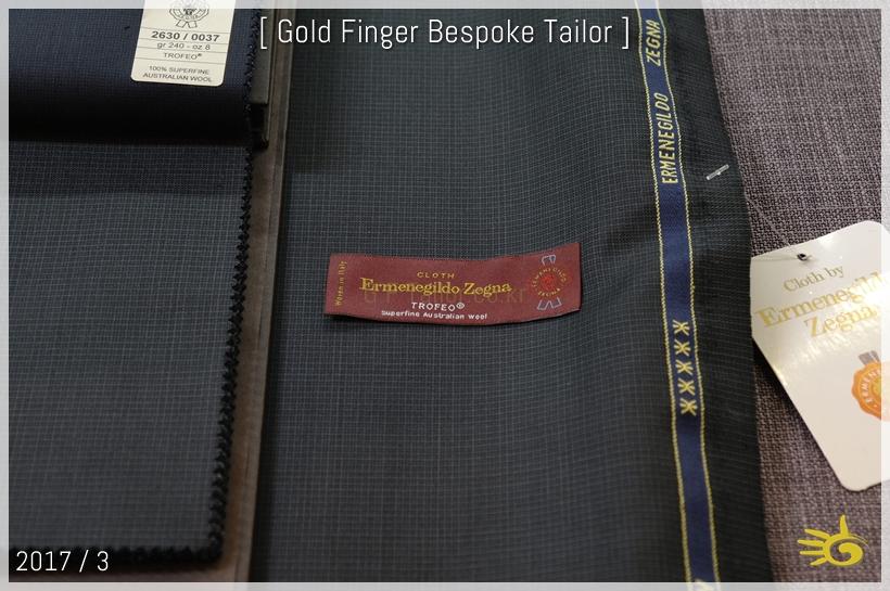 Zegna TROFEO [ gr 240 - oz 8 ] 100% Superfine Australian Wool