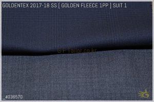 GOLDENTEX 1PP [ 230 g/mt ] 100% 1PP Wool