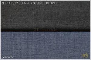 Ermenegildo Zegna High Performance [ 210 g/mt - oz 8 ] 100% Superfine Australian Wool