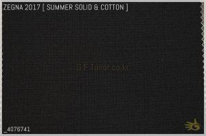 Ermenegildo Zegna Tropical [ 220/230 g/mt - oz 8 ] 100% Superfine Australian Wool