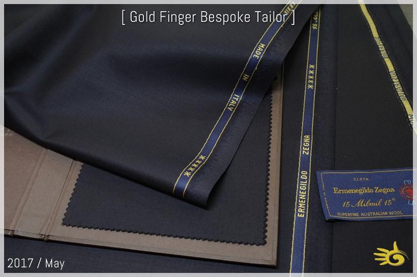 15 MILMIL 15 [ gr 220/230 - oz 7 ] 100% Superfine Australian Wool