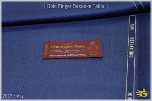 Ermenegildo Zegna Cool Effect [ 200 g/mt - oz 6 ] 86% Wool / 14% Silk