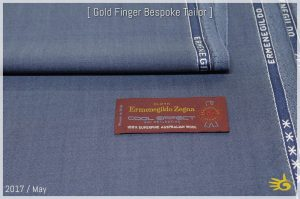 Ermenegildo Zegna Cool Effect [ 190/200 g/mt - oz 8 ] 100% Superfine Australian Wool
