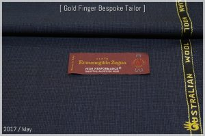 Ermenegildo Zegna High Performance [ 210 g/mt - oz 7 ] 100% Superfine Australian Wool